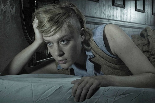 Chloe-Sevigny-in-American-Horror-Story_featured_photo_gallery